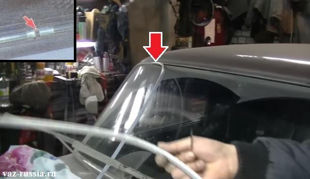 Выведение хромированной окантовки из того места где она располагается