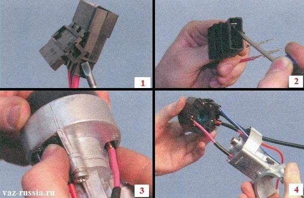 Вынимание клемм, снятие разъёма и отсоединение пластмассовой крышки от металлической части замка зажигания