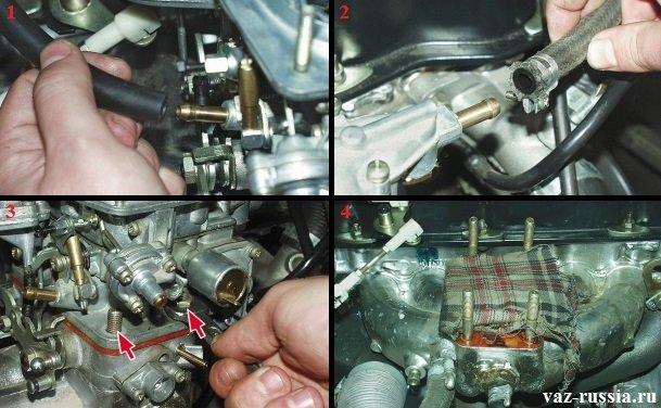 Отсоединение всех шлангов от карбюратора и выворачивание гаек которые его крепят и снятие карбюратора с автомобиля