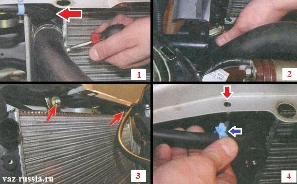 Ослабление хомутов и отсоединение патрубков от радиатора и выворачивание двух гаек, которые крепят радиатор сверху и его снятие с автомобиля
