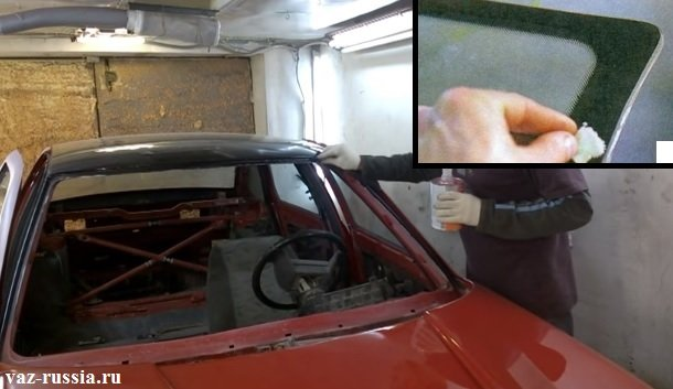 Промазывание краёв у проёма на кузове при помощи активатора и грунта и то же самое с краями лобового стекла, проделать будет нужно