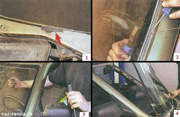 Снятие регулировочных клиньев, а так же распиливание старого клея и снятие лобового стекла с автомобиля