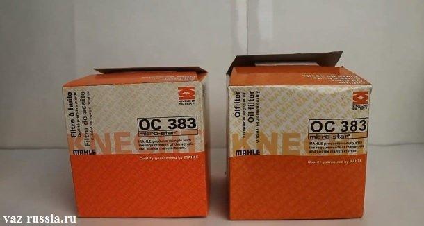 Две коробки и в каждой из них находится по одному фильтру