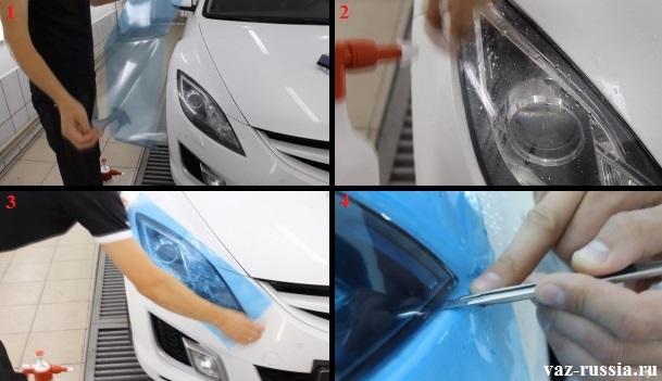 Нанесение тонировочной плёнки на переднюю фару автомобиля mazda