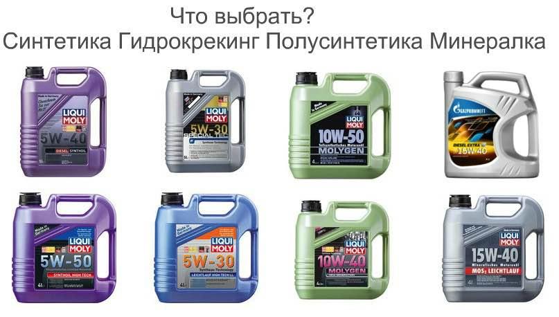 Какое масло выбрать для ВАЗ?